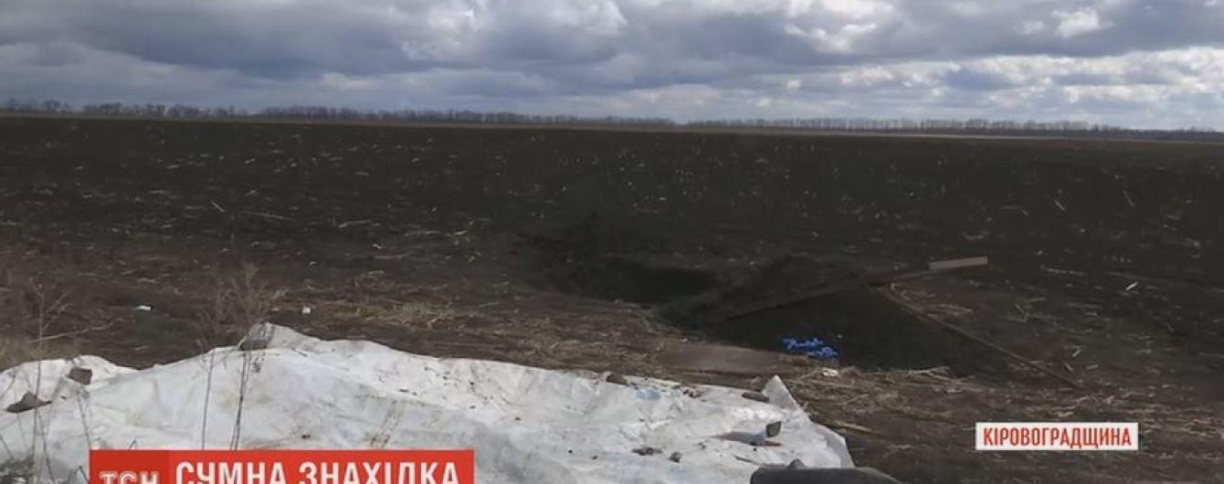 Мама пропавшей Дианы Хриненко не верит, что найденные в поле останки принадлежат ее дочери