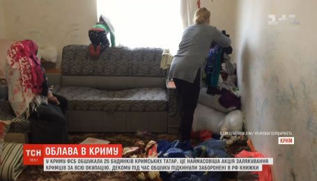 У Криму ФСБ обшукала 25 будинків кримських татар: декому підкинули заборонені книжки