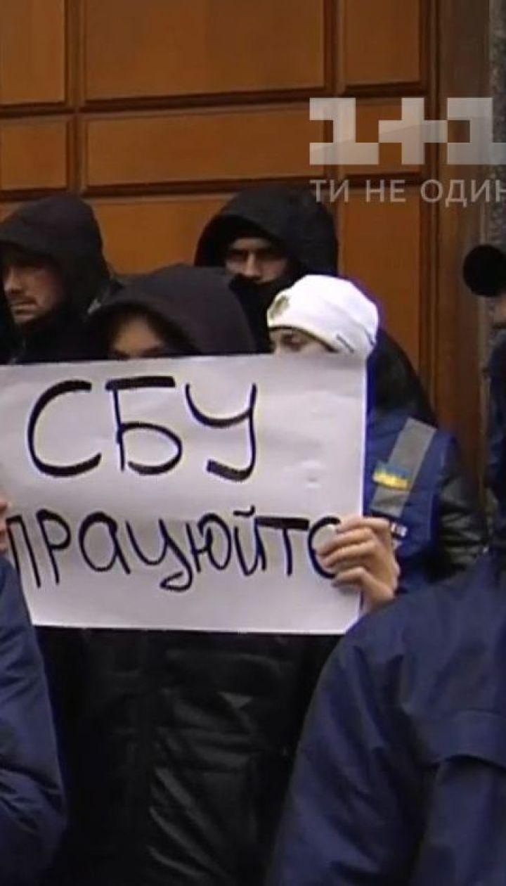 """Около двухсот активистов """"Нацкорпуса"""" пикетировали СБУ"""