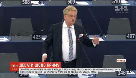 В ЕС предлагали ввести новые санкции против РФ за игнорирование международных уставов
