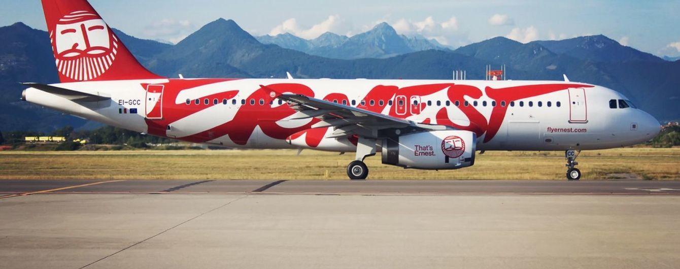 Лоукост Ernest Airlines планує запустити новий рейс з Одеси до Рима