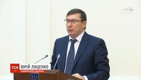 Луценко пообіцяв перевірити законність візиту Бойка та Медведчука до Москви