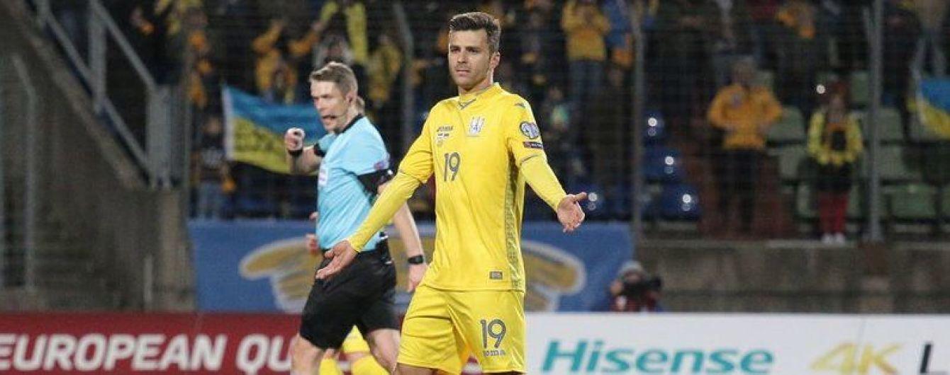 """Президент Федерации футбола Люксембурга: Из Украины в """"деле Мораеса"""" нам никто не помогал"""