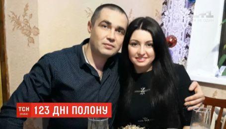 Морський полон: дівчина Віктора Беспальченка відчувала загрозу від Керченського проходу
