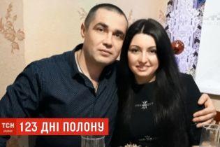 Наречена полоненого українського моряка вирішила вийти за нього заміж у московському СІЗО