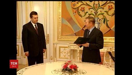 Дорога на Банкову: чому Кучма обрав своїм наступником раніше судимого Януковича