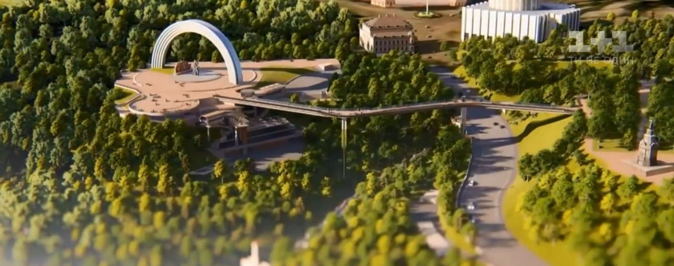 Скандал вокруг строительства пешеходного моста в Киеве докатился до ЮНЕСКО