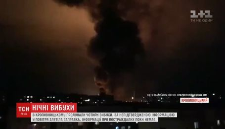 У Кропивницькому сталися чотири потужних вибухи