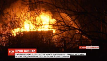 Заправка взорвалась в Кропивницком: трое пострадавших госпитализированы