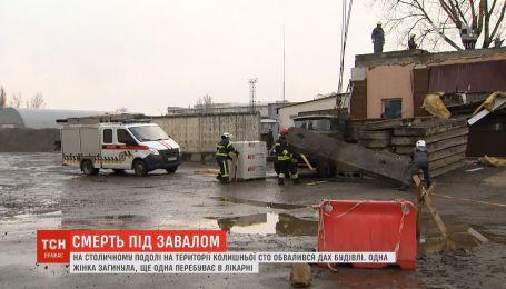На бывшей СТО обрушилась крыша просто на трех женщин