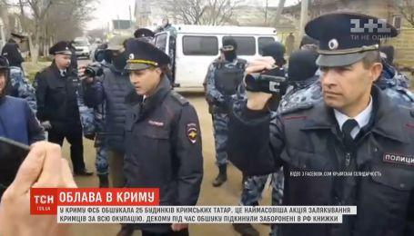 Евросоюз и США призвали Россию прекратить обыски у крымских татар