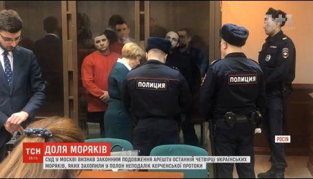 """За решеткой оставил российский """"суд"""" последнюю четверку пленных украинских моряков"""