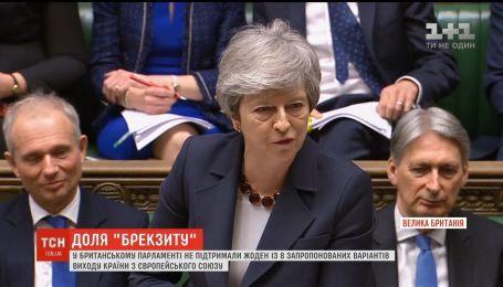Британский парламент не поддержал ни один из восьми альтернативных вариантов Brexit
