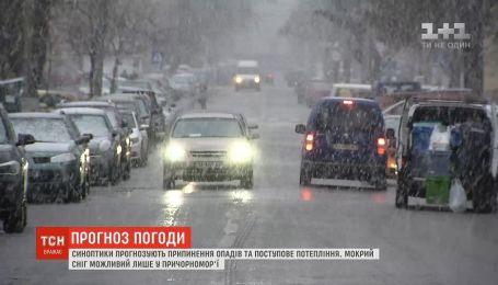 Синоптики прогнозують припинення опадів та поступове потепління