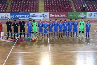 Юношеская сборная Украины по футзалу досрочно вышла на Евро-2019