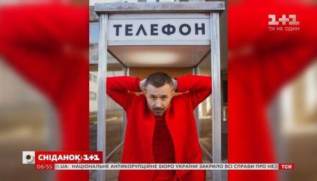 Моя любовь: сегодня состоится премьера нового клипа Сергея Бабкина