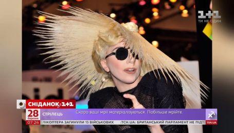 Леди Гага сегодня празднует 33-й день рождения