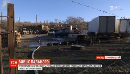 Уже четверо пострадавших при пожаре и взрыве в Кропивницком