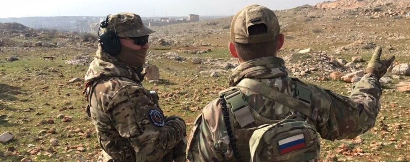 """Розслідувачі CIT розповіли про нову """"російсько-українську"""" ПВК у Сирії"""