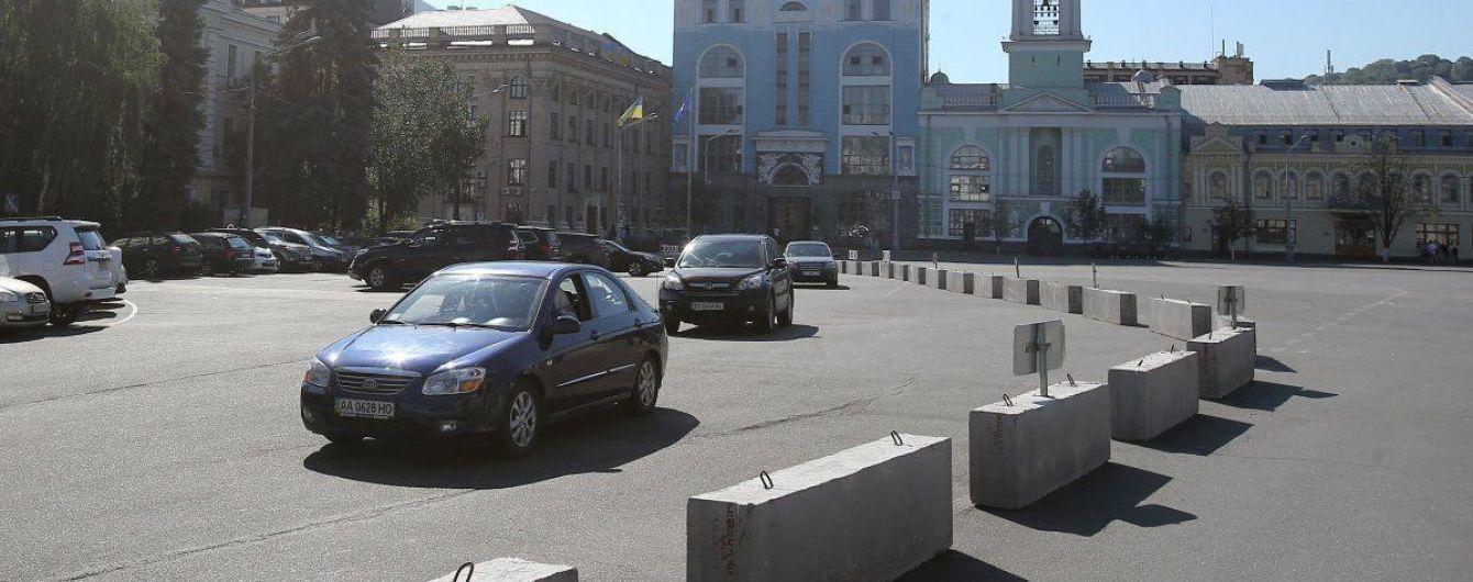 У Києві перекриють Поділ через спортивні змагання