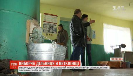 На Херсонщині виборчу дільницю відкриють у ветеринарній клініці