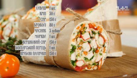 Лаваш с овощами и крабовыми палочками - рецепты Сеничкина