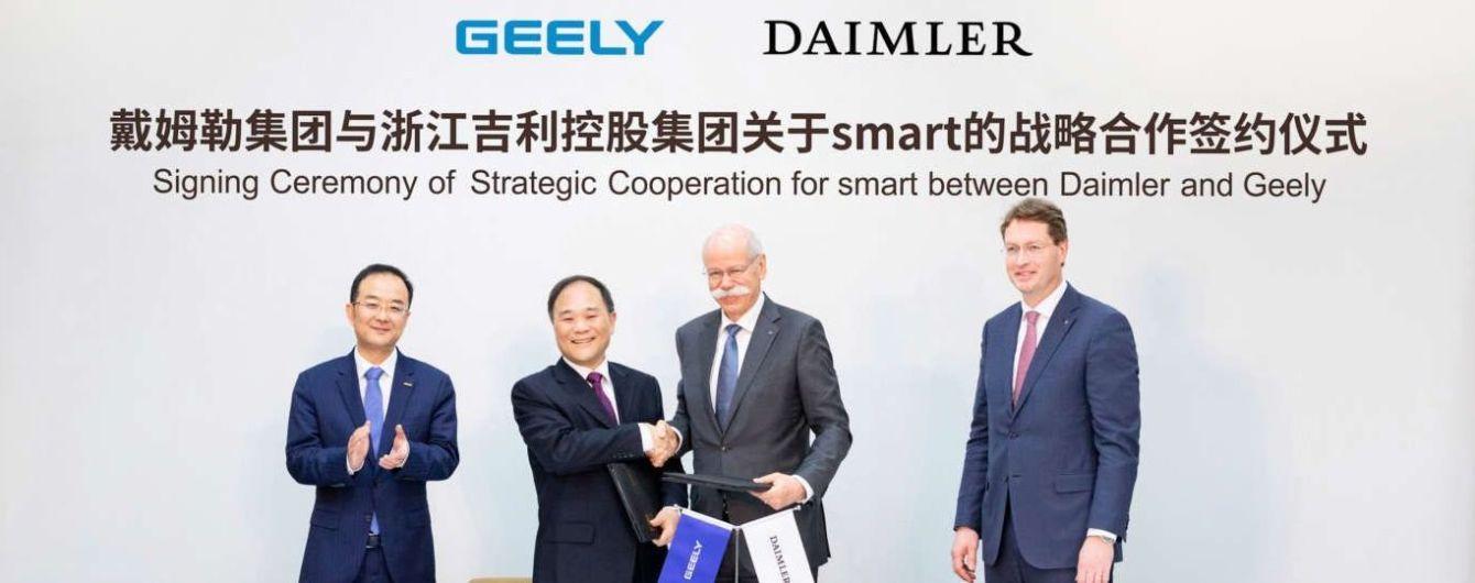Smart наполовину отойдет к Geely и покинет Европу