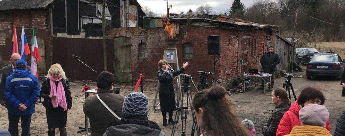 """""""Как тебе такое, Илон Маск?"""": Сеть смеется над церемонией пуска газа на фоне разрухи в российском городе"""