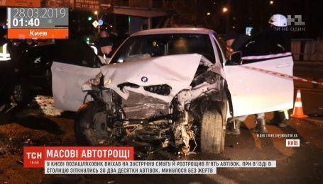 Сразу два десятка машин столкнулись на въезде в Киев