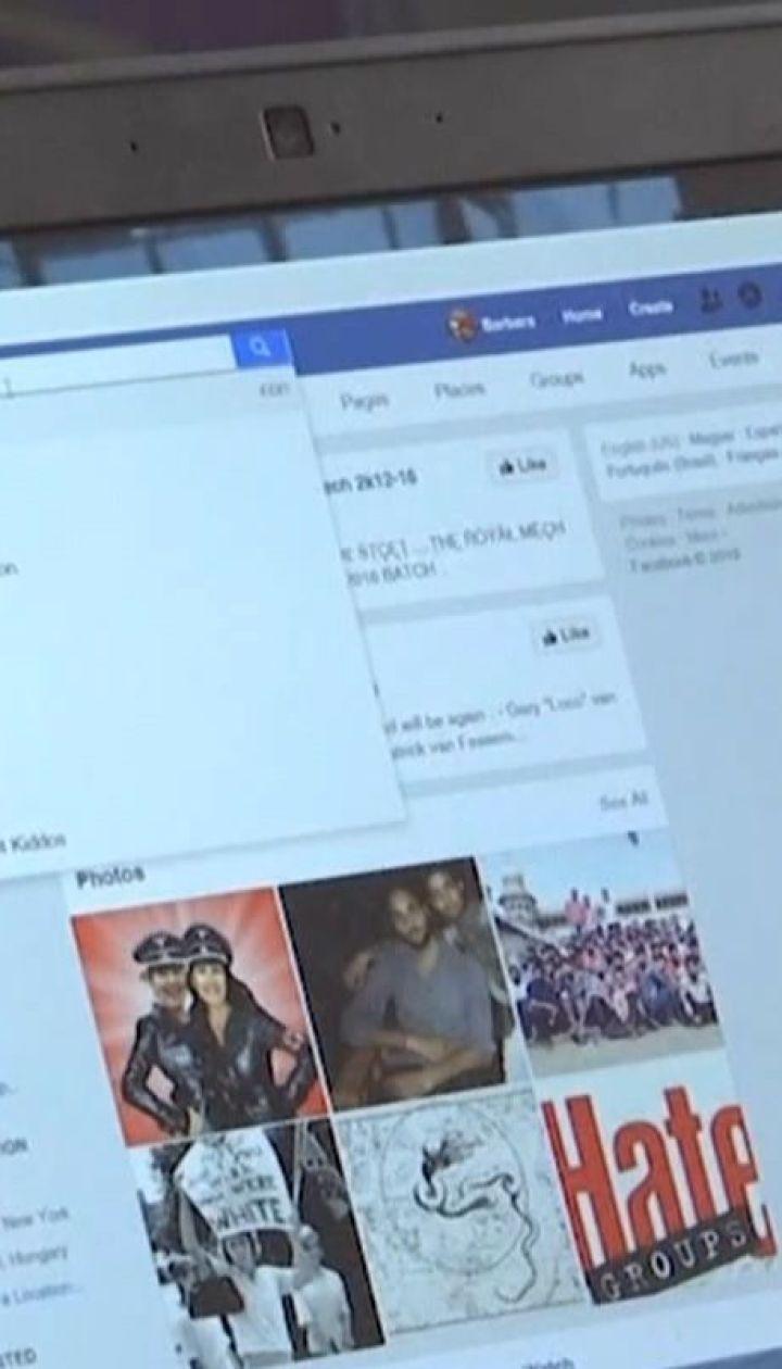 """После теракта в Новой Зеландии Facebook запретит любые проявления """"белого национализма"""""""