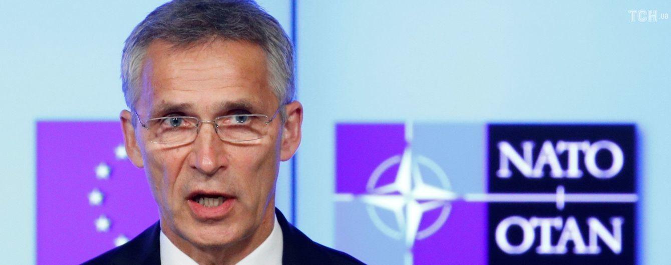 В НАТО определились с руководителем до 2022 года