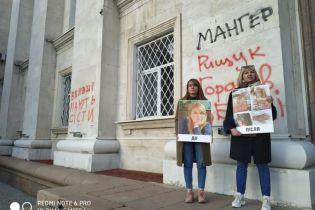 Под Херсонской ОГА активисты требовали наказать виновных в смерти Гандзюк