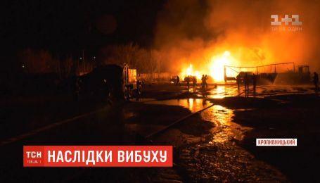 Вибухи у Кропивницькому спричинило порушення правил безпеки - прокуратура