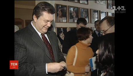 Дорога на Банкову: шлях Януковича від ганебної поразки до тріумфу