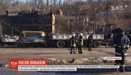 Чиновники досліджують законність заправки, біля якої лунали вибухи в Кропивницькому
