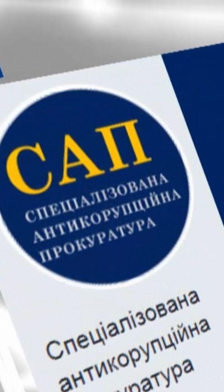 САП обнародовала полный перечень дел о незаконном обогащении, которые закрыли из-за решения КСУ