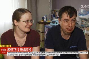 Родители умершей девочки передают специальное медицинское оборудование больным деткам