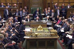 Картину Бенксі, на якій британські депутати зображені як шимпанзе, виставили у музеї з нагоди Brexit