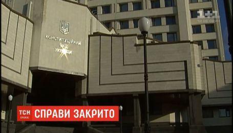 Через рішення Конституційного суду корупціонери збагатились на понад мільярд гривень - САП