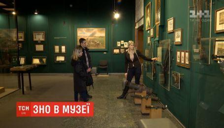 ВНО в музее: школьникам помогают готовиться к экзаменам