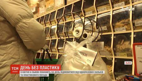 9 квітня у Львові на день відмовляться від пластику