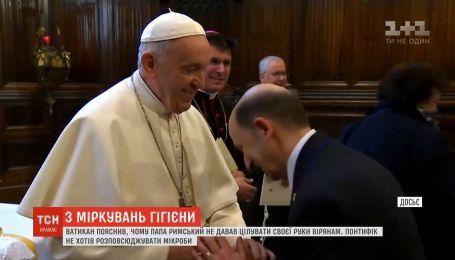 У Папы Римского объяснили, почему он не давал целовать свои руки верующим