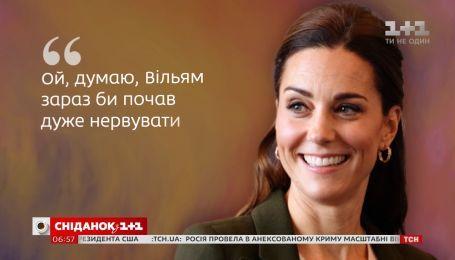Королівська інтрига: світ гадає, чи вагітна Кейт Міддлтон учетверте