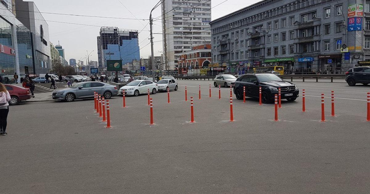 @ Центр организации дорожного движения г. Киева / Facebook