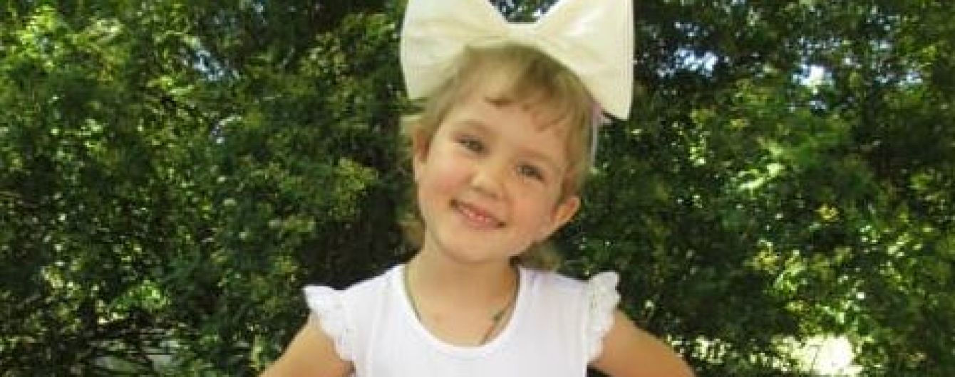 Родители 4-летней Дианы просят о помощи на спасение дочери