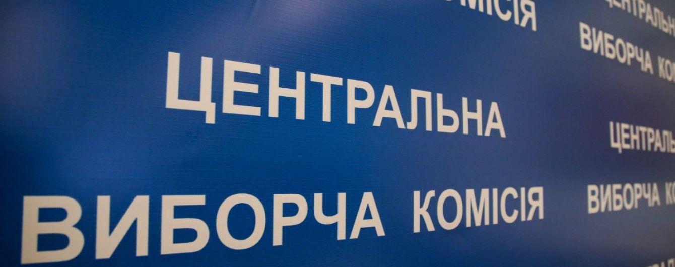 5a6d5282697b2c У Саакашвілі вимагають від ЦВК провести повторне жеребкування на  позачергові вибори