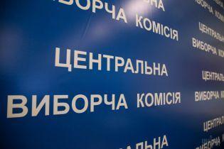 """ЦИК призвала кандидатов в президенты к ответственности в """"день тишины"""""""