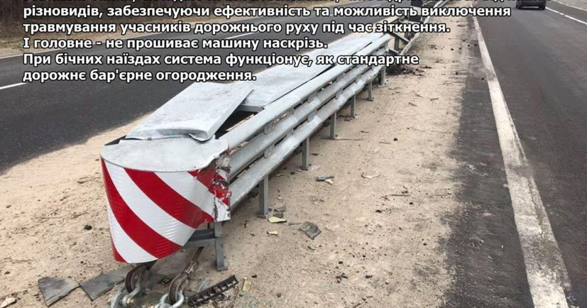 @ Служба автомобильных дорог в Черниговской области