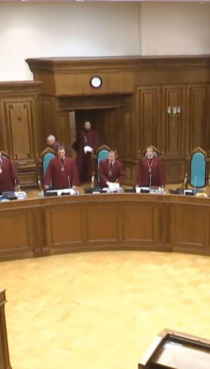 65 дел вынуждена была закрыть САП через решение Конституционного суда