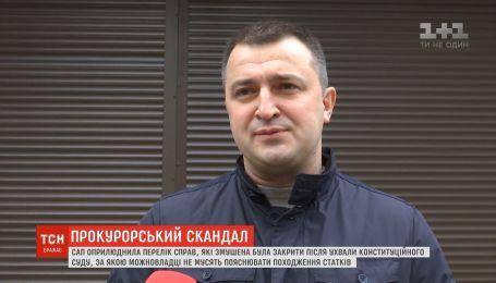 Прокурора, який керував справою Курченка, хочуть заарештувати